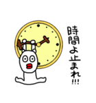 てきとうぐま(個別スタンプ:25)