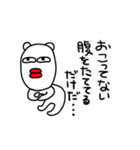 てきとうぐま(個別スタンプ:26)