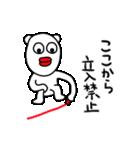 てきとうぐま(個別スタンプ:27)