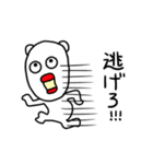 てきとうぐま(個別スタンプ:28)