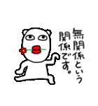 てきとうぐま(個別スタンプ:29)