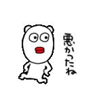 てきとうぐま(個別スタンプ:30)