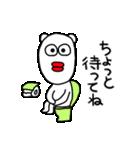 てきとうぐま(個別スタンプ:31)