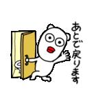 てきとうぐま(個別スタンプ:32)