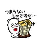 てきとうぐま(個別スタンプ:33)