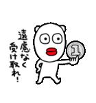 てきとうぐま(個別スタンプ:34)