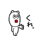 てきとうぐま(個別スタンプ:35)