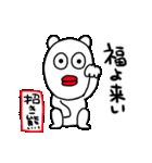てきとうぐま(個別スタンプ:36)