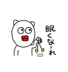 てきとうぐま(個別スタンプ:37)