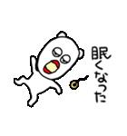 てきとうぐま(個別スタンプ:38)
