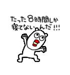 てきとうぐま(個別スタンプ:39)