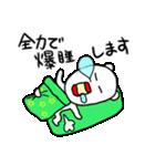 てきとうぐま(個別スタンプ:40)