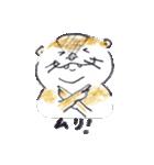 カワうーたん(個別スタンプ:2)