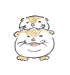 カワうーたん(個別スタンプ:9)
