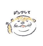 カワうーたん(個別スタンプ:10)