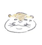 カワうーたん(個別スタンプ:14)