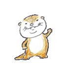 カワうーたん(個別スタンプ:15)