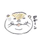 カワうーたん(個別スタンプ:21)