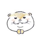 カワうーたん(個別スタンプ:25)