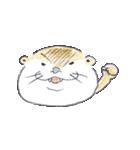 カワうーたん(個別スタンプ:26)