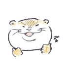 カワうーたん(個別スタンプ:31)