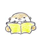 カワうーたん(個別スタンプ:38)