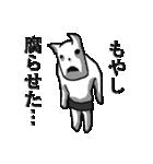 貧乏白くま(個別スタンプ:2)