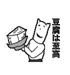 貧乏白くま(個別スタンプ:3)