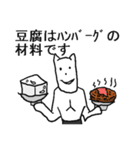 貧乏白くま(個別スタンプ:4)
