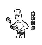 貧乏白くま(個別スタンプ:5)