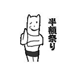 貧乏白くま(個別スタンプ:9)