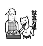 貧乏白くま(個別スタンプ:11)