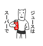 貧乏白くま(個別スタンプ:13)