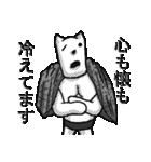 貧乏白くま(個別スタンプ:15)
