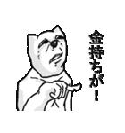 貧乏白くま(個別スタンプ:21)