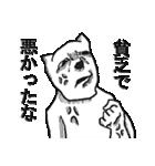 貧乏白くま(個別スタンプ:25)