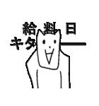 貧乏白くま(個別スタンプ:28)
