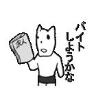 貧乏白くま(個別スタンプ:30)