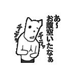 貧乏白くま(個別スタンプ:31)
