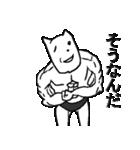 貧乏白くま(個別スタンプ:34)