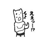 貧乏白くま(個別スタンプ:36)