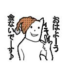 貧乏白くま(個別スタンプ:37)