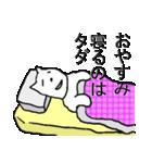 貧乏白くま(個別スタンプ:40)