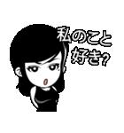 """ガールフレンド""""part3""""(個別スタンプ:02)"""
