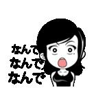 """ガールフレンド""""part3""""(個別スタンプ:06)"""