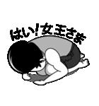 """ガールフレンド""""part3""""(個別スタンプ:20)"""