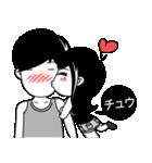 """ガールフレンド""""part3""""(個別スタンプ:21)"""