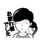 """ガールフレンド""""part3""""(個別スタンプ:24)"""