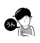 """ガールフレンド""""part3""""(個別スタンプ:25)"""
