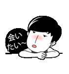 """ガールフレンド""""part3""""(個別スタンプ:27)"""